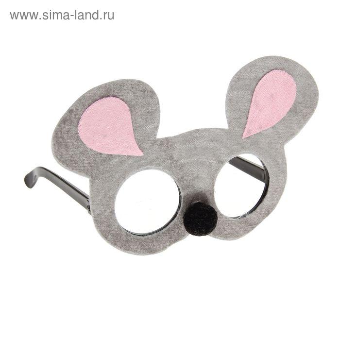 "Очки-маска ""Мышка"""