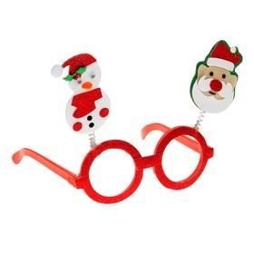 "Carnival glasses ""the Snowmen"", the red rim"