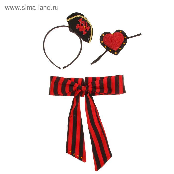 """Карнавальный набор """"Пират"""", 3 предмета: ободок, наглазник, галстук"""