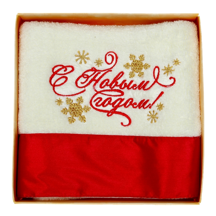 производил поздравления к подаркам на новый год полотенце чудо может сотворить