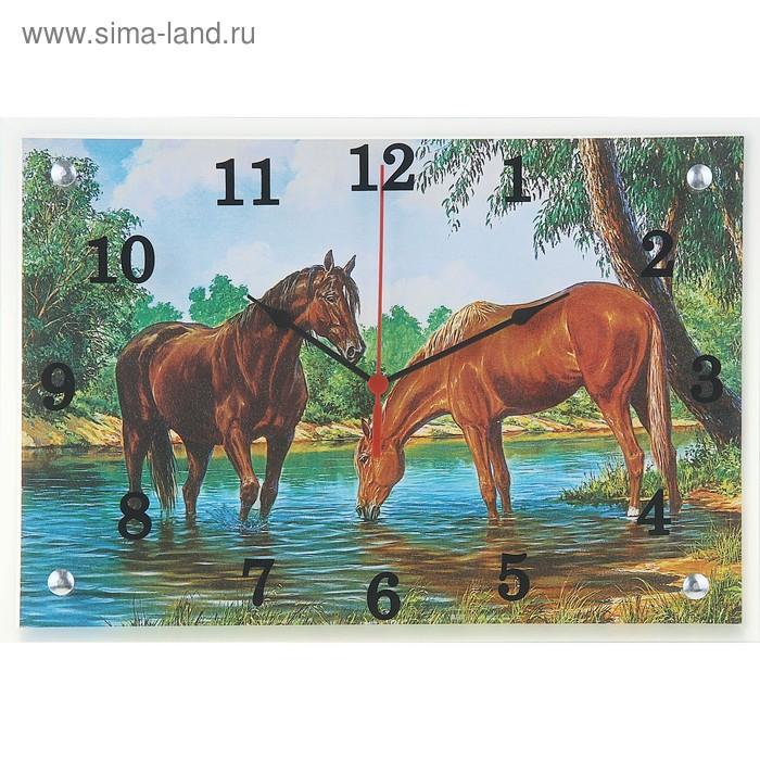 """Часы настенные прямоугольные """"Лошади на водопое"""", 25х35 см микс"""