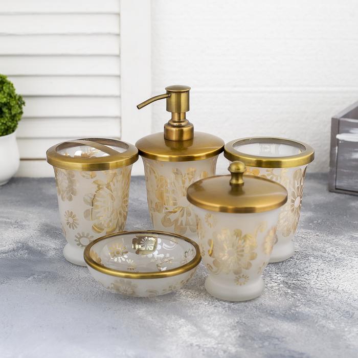 """Набор для ванны """"Жемчуг"""", 5 предметов: дозатор, мыльница, 3 стакана"""