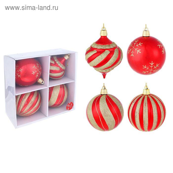 """Новогодние шары """"Красные гиганты"""" (набор 4 шт.)"""