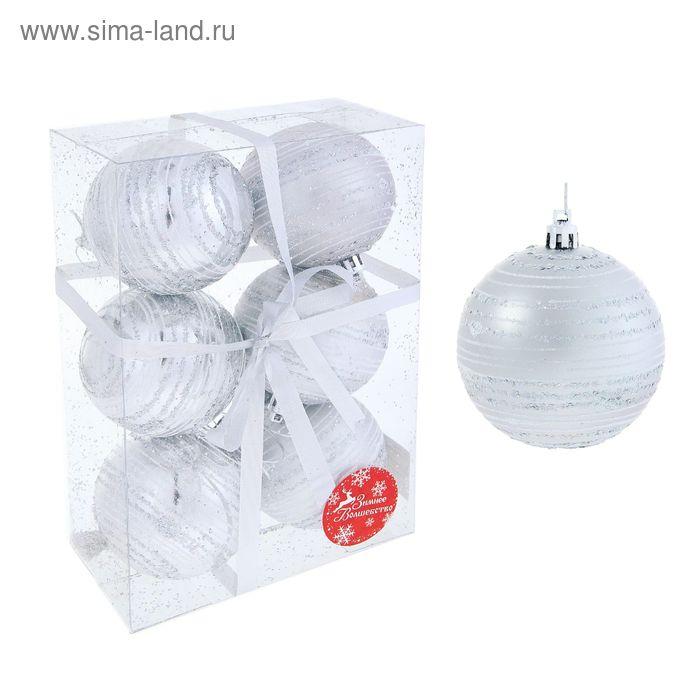 """Новогодние шары """"Аллюр"""" (набор 6 шт.)"""