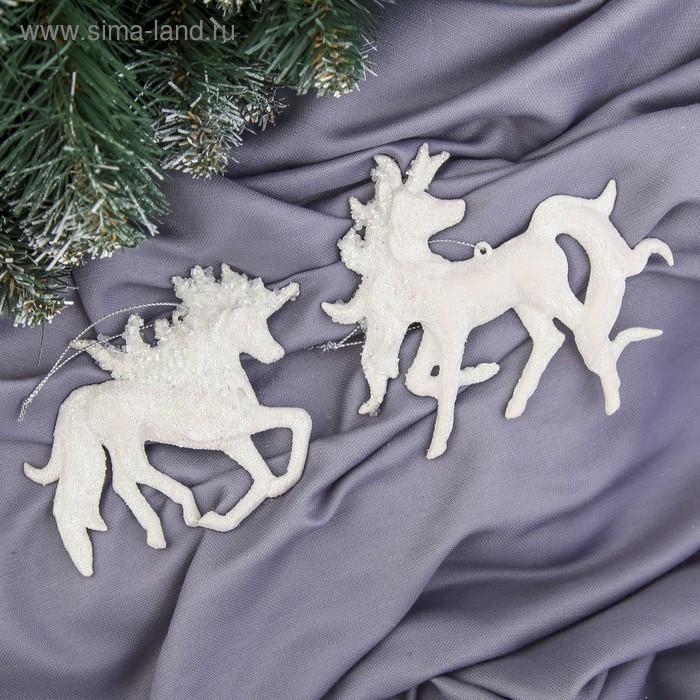 """Ёлочная игрушка """"Белый конёк с гривой"""" микс"""