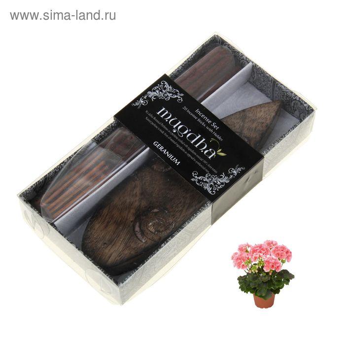 Благовония Масала 20 палочек с деревянной подставкой Герань