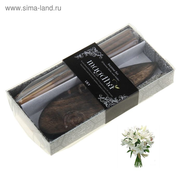 Благовония Масала 20 палочек с деревянной подставкой Лилия