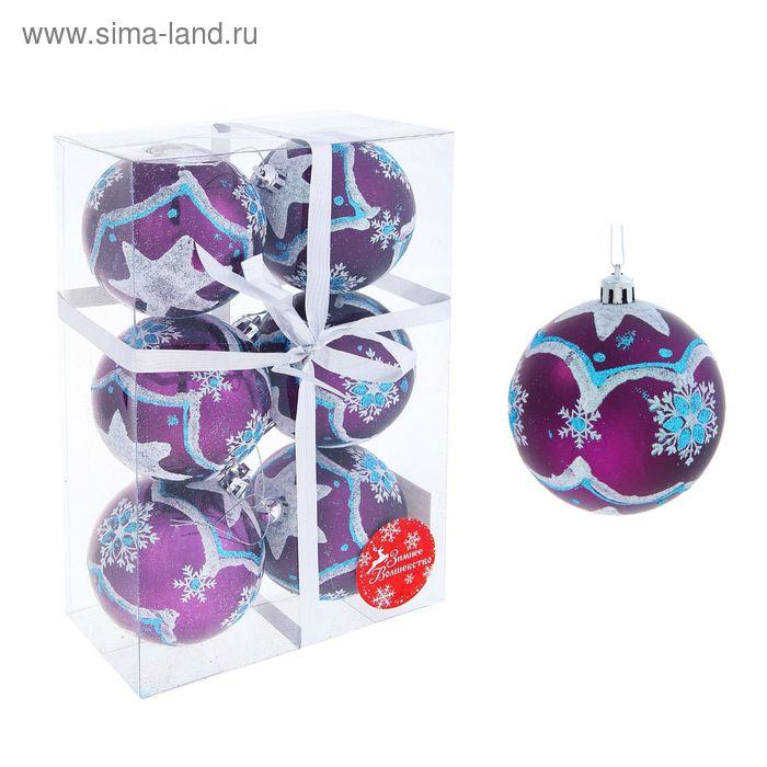 """Новогодние шары """"Зимний узор"""" снежинки, пурпурные (набор 6 шт.)"""