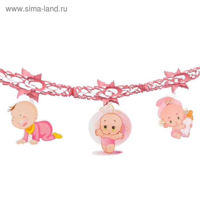 """Гирлянда """"Детки"""", цвет розовый"""