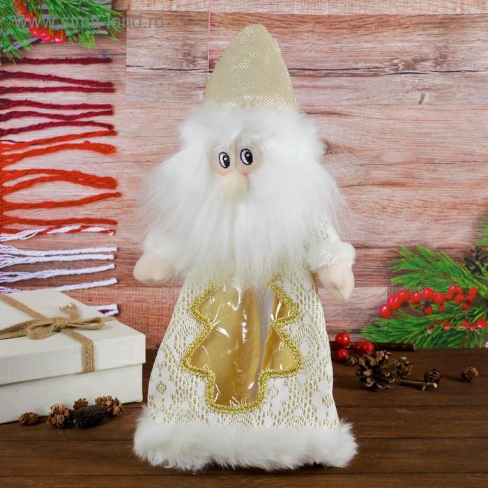 """Подарочная упаковка """"Дед Мороз, длинная борода"""", 800 г"""