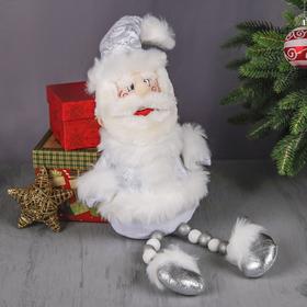 """Мягкая игрушка """"Дед Мороз - длинные ножки"""" сидит 43 см серебро с белым"""
