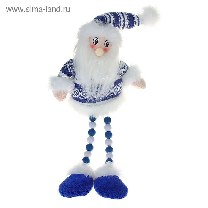 """Мягкая игрушка """"Дед Мороз в бело-синем свитерке"""" (ножки-бусинки)"""