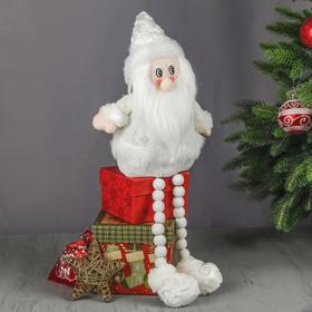 """Мягкая игрушка """"Дед Мороз - длинные ножки"""" сидит 42 см белый"""