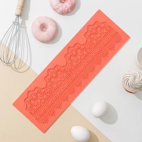 Коврик для айсинга Доляна «Ажурный пояс», 40×13 см, цвет МИКС