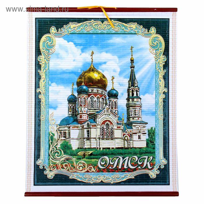 """Панно настенное """"Омск"""""""