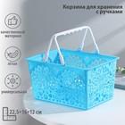 "Storage basket with handles ""Lace"", MIX color"