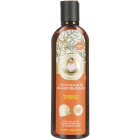 Шампунь для волос Рецепты бабушки Агафьи, облепиховый, пышность и сияние, 280 мл