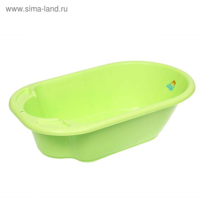 Ванна детская «Дельфин», цвет салатовый