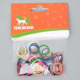 Резинки для животных,  набор 100 шт, микс цветов Ош