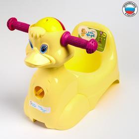Горшок-игрушка «Уточка», цвет пастельно-жёлтый