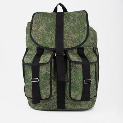 Рюкзак туристический, отдел на молнии, 3 наружных кармана, объём - 55л, цвет хаки
