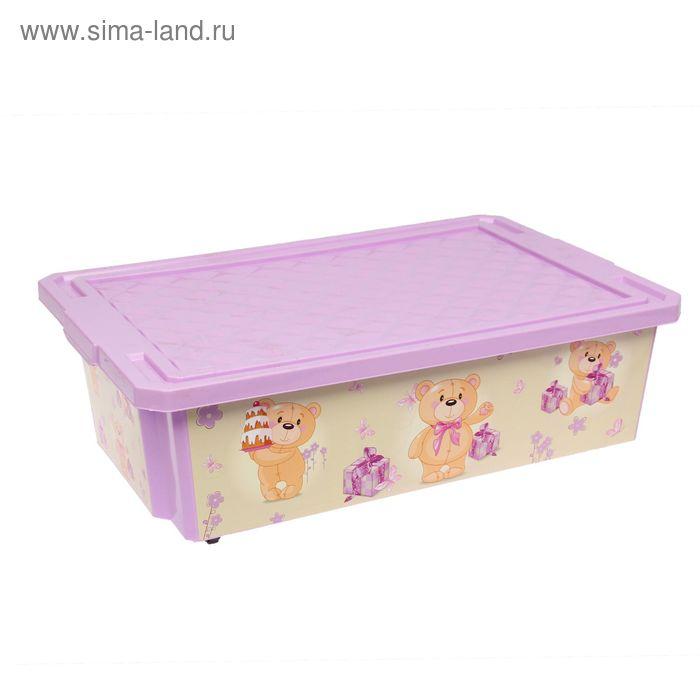 Ящик для игрушек Bears на колёсах, 30 л, цвет лавандовый