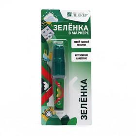 Спиртовой раствор бриллиантового зелёного 1% Lekker «Зелёнка», тип-3,  5 мл.