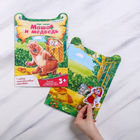 Игра-сказка «Маша и медведь» с наклейками
