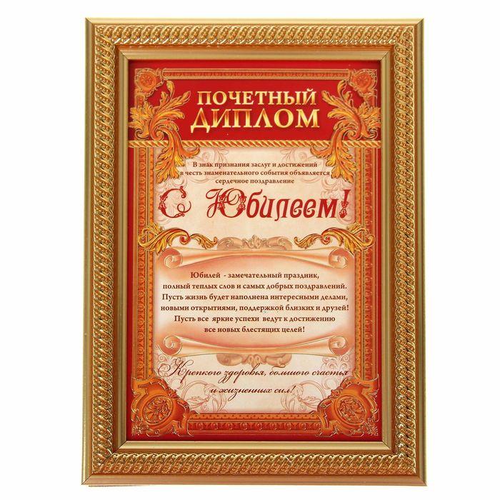 Волков красивые, открытки и грамоты на юбилей женщине