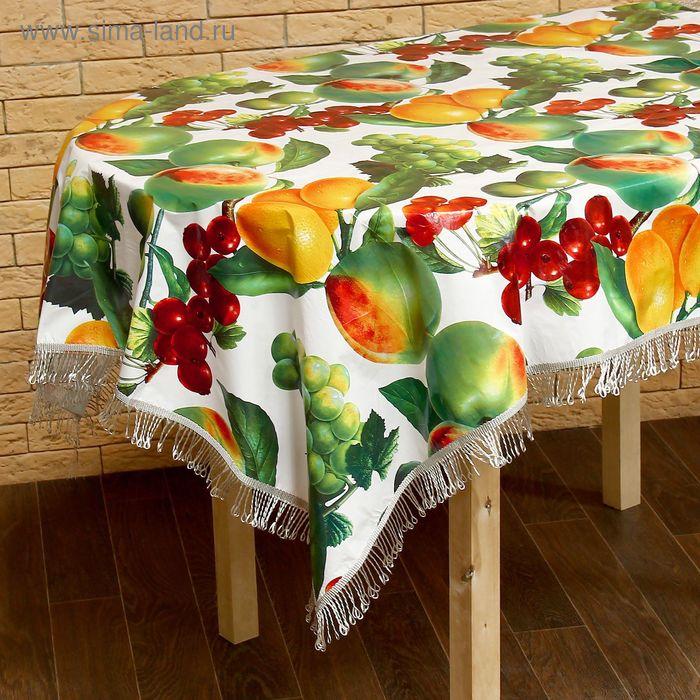 Скатерть с кистями 110*140 см Фрукты-ягоды, пвх