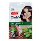 """Натуральная маска для волос """"Дегтярная с репейным маслом """" для ускорения роста волос, 30мл"""