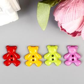 "Buttons plastic for creativity 2 puncture ""Bears"" kit 40 PCs 1,6x1,9 cm"