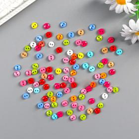 """A set of buttons decorative plastic """"Colored buttons"""" weight 5 g 0.5 cm"""