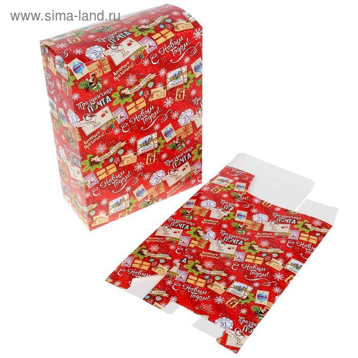 """Коробка складная """"Новогодняя почта"""""""