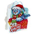 Пакет подарочный «Снегирь», 12 × 15 см