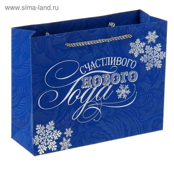 Пакет подарочный с алмазной крошкой «Счастливого Нового года», 18 × 23 см