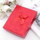 """Коробка подарочная """"Комильфо"""", красный, 13 х 10,5 х 3 см"""