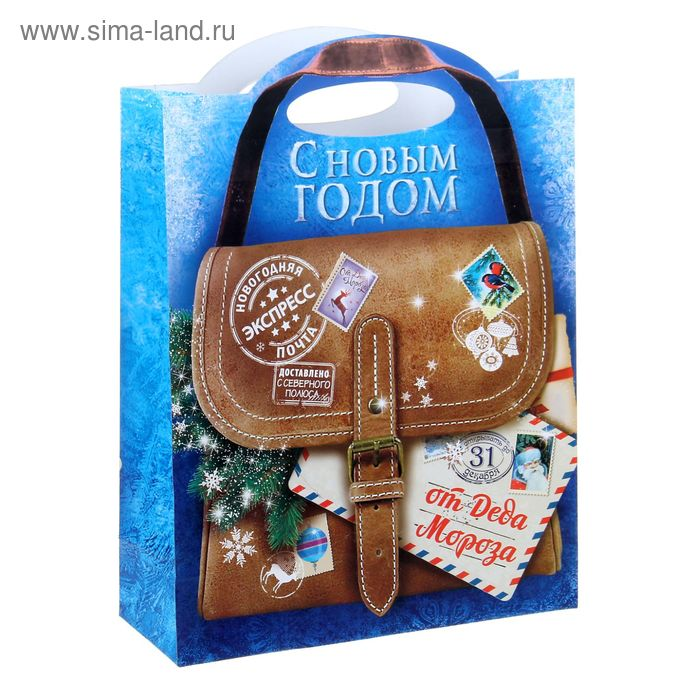 """Пакет подарочный """"Новогодняя почта"""""""
