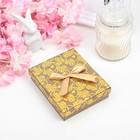 """Коробка подарочная """"Комильфо"""", коричневый, 13 х 10,5 х 3 см"""
