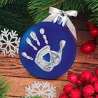 """Новогодний ёлочный шар """"Отпечаток детской ручки"""" синий с серебром"""
