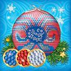 """Новогодний ёлочный шар пайетками с мини-открыткой """"Узоры"""""""