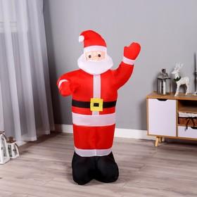 Надувной Дед Мороз светится 120 см