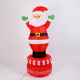 """Надувная фигура """"Дед Мороз"""" крутится вокруг себя, 210 см"""