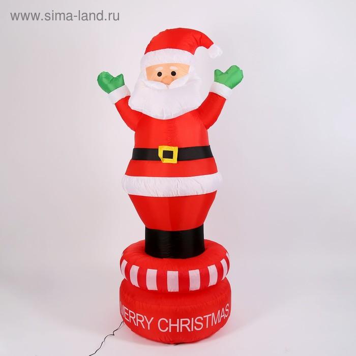 """Надувная фигура """"Дед Мороз"""" (крутится вокруг себя)"""