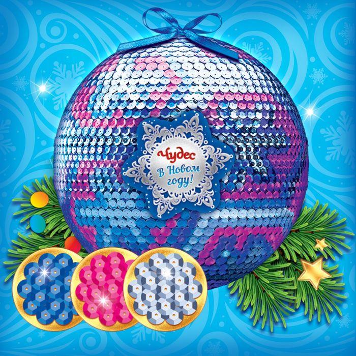 """Новогодний ёлочный шар пайетками с мини-открыткой """"Снежинка"""""""