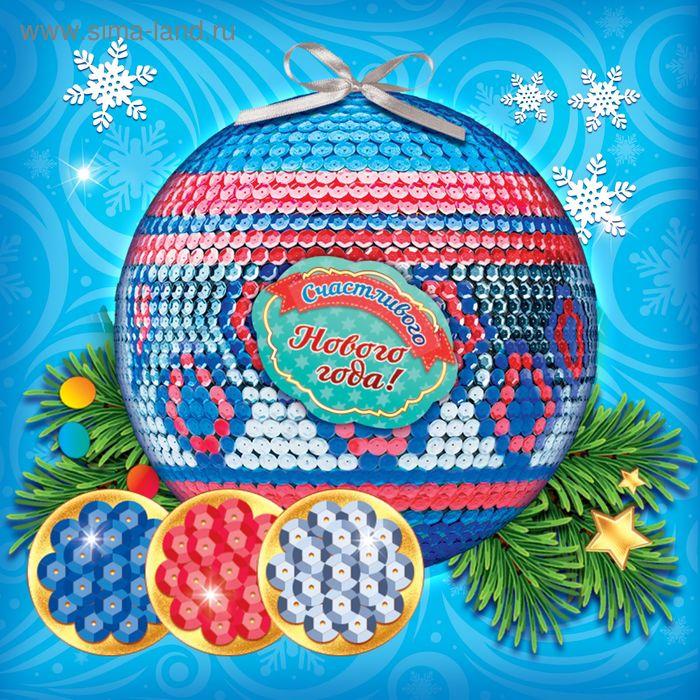 """Новогодний шар пайетками с мини-открыткой """"Капельки"""""""