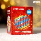 """Новогодний ёлочный шар пайетками с мини-открыткой """"Зигзаг"""""""