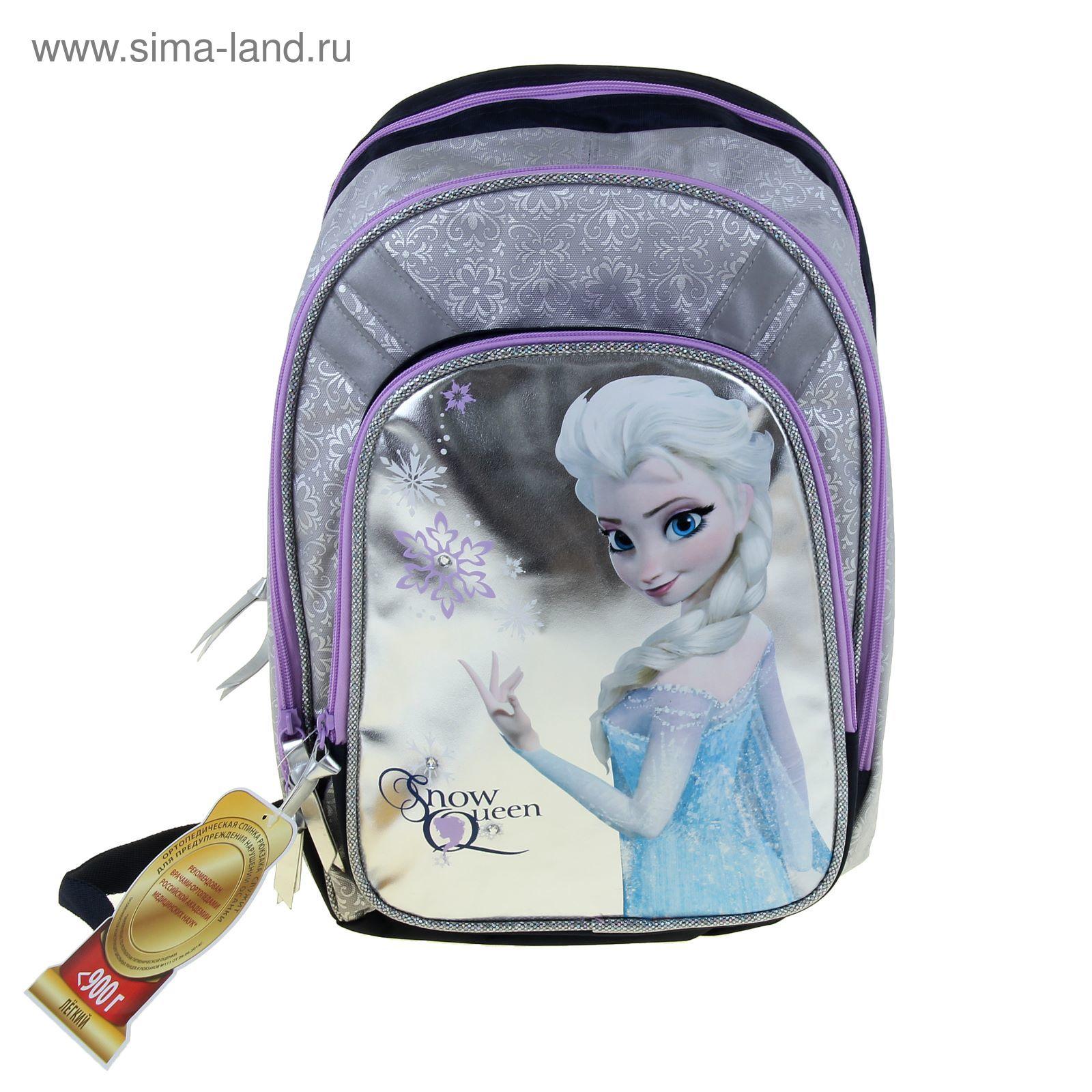aafcf49b348d Рюкзак школьный эргономичная спинка Disney Frozen 40*28*17 см, для девочки,