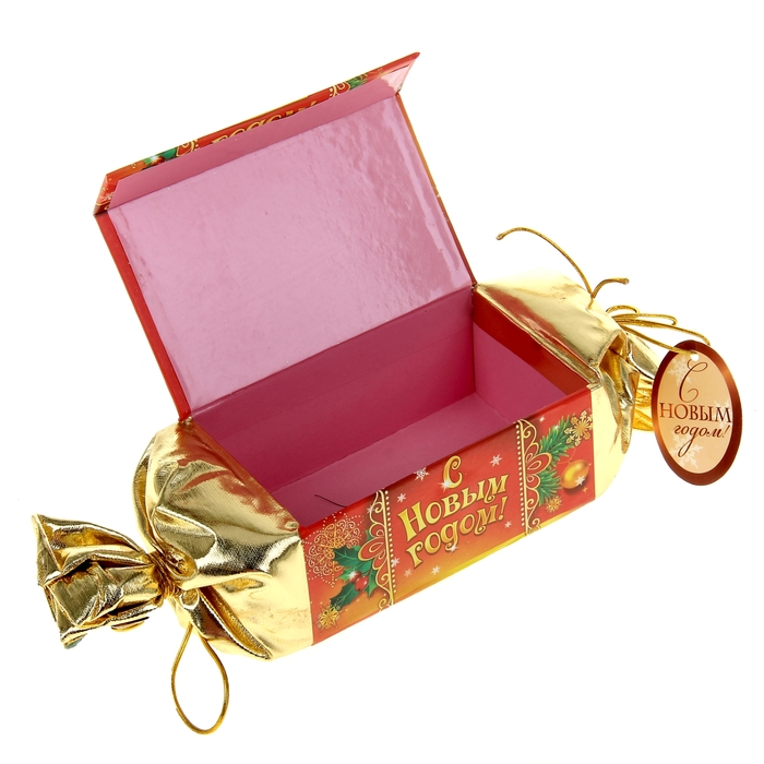 "Подарочная коробка-конфета ""От Дедушки мороза"""