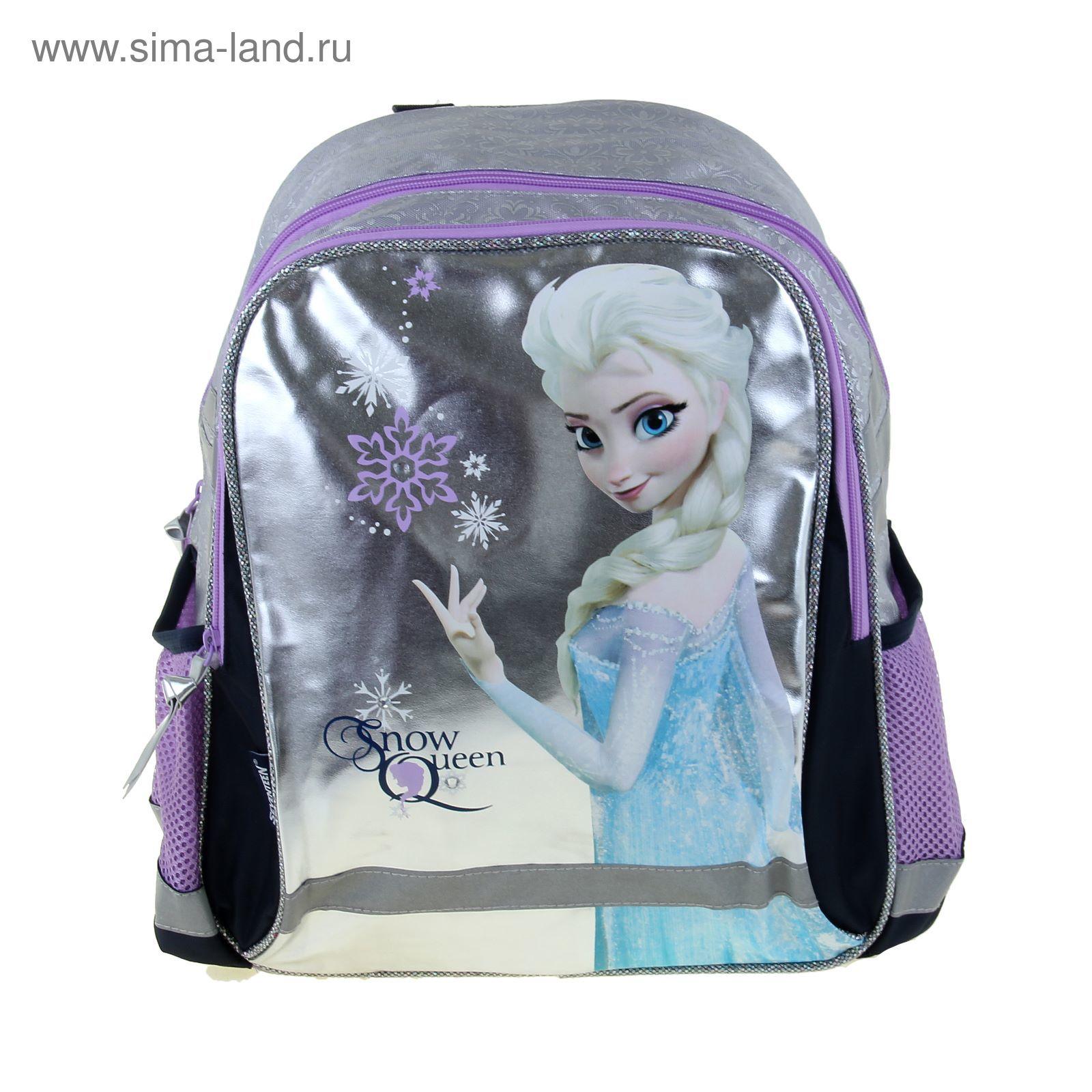e2a0735bbe86 Рюкзак школьный эргономичная спинка Disney Frozen 37,5*29,5*10,5 см ...